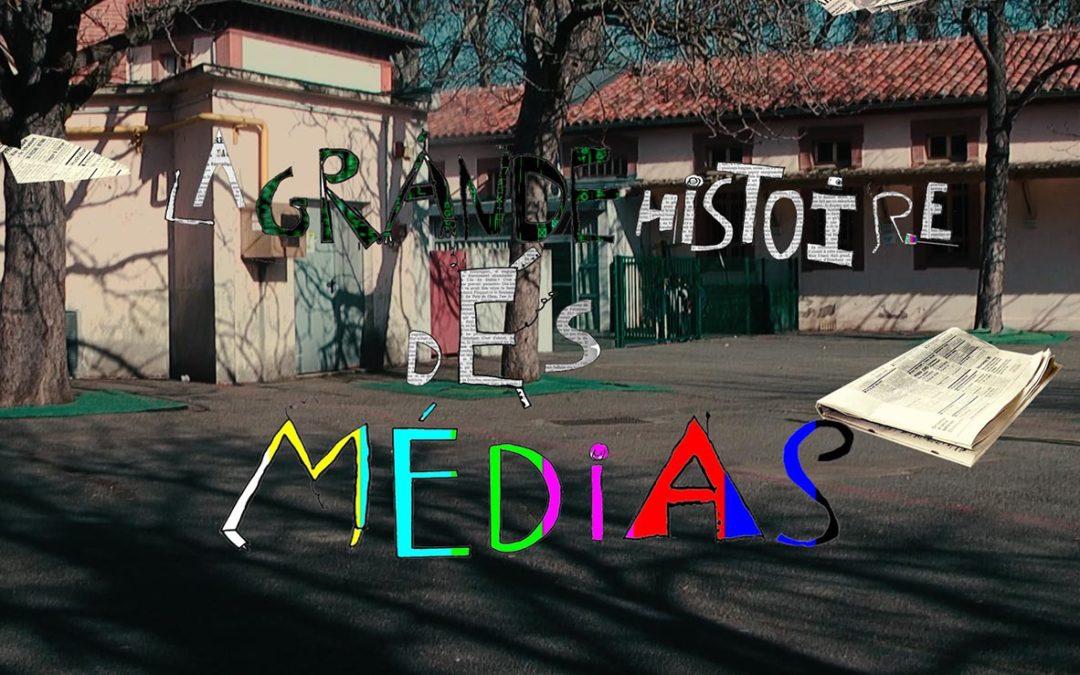 La grande histoire des médias #webdocumentaire #école